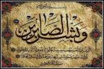 ماجد حميد خبيل الشراري إلى رحمة الله تعالى
