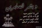 سعود جزاع صياح الشراري إلى رحمة الله تعالى