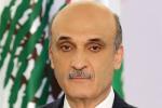 """نصيحة عاجلة من """"جعجع"""" لـ""""عون"""" بشأن السعودية"""