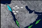 حالة من عدم الإستقرار  الجوي من الأحد وتشتد الإثنين على أجزاء مختلفة