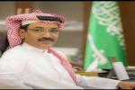 وزير الداخلية يوافق على ترقية زبن العتيبي للحادية عشرة بأمارة الجوف
