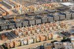 مختصون: انخفاض أسعار العقارات بالمملكة بنحو 45%