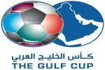 الكويت تستضيف بطولة خليجي 23 بدلاً من قطر