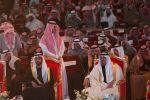 """""""هيئة الترفيه"""" تحتفي باليوم الوطني الإماراتي"""