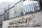"""السفارة السعودية ترد على رواية مجلة تركية بشأن """"انقلاب قطر"""""""