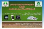لجنة التنمية الاجتماعية و استراحة الإيمان ينظمان مسابقة الدوري الثقافي الثاني في صوير