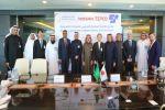 """""""السعودية للكهرباء"""":مشروع تجريبي """"للسيارات الكهربائية"""" في المملكة بالتعاون مع 3 شركات يابانية"""