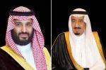 خادم الحرمين وولي العهد يعزيان الرئيس العراقي في ضحايا الهجوم الانتحاري ببغداد