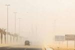 حالة الطقس: توقعات بارتفاع درجات الحرارة على معظم مناطق المملكة