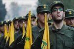 أميركا: حزب الله أكبر شبكة للجريمة المنظمة بالعالم