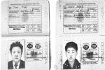 زعيما كوريا الشمالية استخدما جوازين مزورين للسفر إلى الغرب
