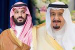 خادم الحرمين وولي العهد يعزيان أمير الكويت في وفاة الشيخة الجازي الصباح
