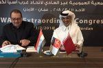 قطر تبدأ تطبيع العلاقات مع نظام بشار من باب الرياضة