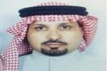 الشراري يرفع تعازي ومبايعة منسوبي إدارة البريد السعودي بالقريات