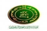 مؤسسة النقد العربي السعودي : غداً الأحد إجازة للبنوك
