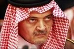 الديوان الملكي: الأمير سعود الفيصل يجري عملية جراحية ناجحة في فقرات الظهر
