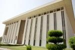 مؤسسة النقد العربي السعودي تقر اليوم أجازة رسمية للبنوك وسوق الأسهم