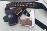 """القبض على مواطن بأسلحة ومعدات يشتبه في استخدامها لـ""""التجسس"""" بمكة"""