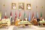 القمة العربية تؤكد سيادة الإمارات على جزرها الثلاث المحتلة من جانب إيران