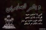 رئيس مركز الحماد سعود بن سعد المطيري إلى رحمة الله تعالى