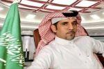 المزودي إلى المرتبة التاسعة بجامعة الملك سعود بالرياض