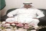 """الأستاذ ظافي الشهراني يرزق بـ""""عبدالمحسن"""""""