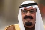 سحاب بنت عبدالله: غيبتك صـــعبـة وفقــــدانك مصــــيبة