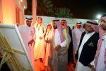 الشمري رعى حفل ختام أنشطة نادي الجوف لذوي الاحتياجات الخاصة