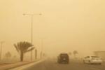 طقس الأربعاء .. رياح وغبار بـ 6 مناطق بينها مكة