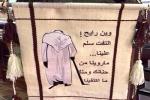 """الحرفية الاستاذة : هند الشراري تنسج لوحة (وين رايح إلتفت سلم علينا) التي تجسد صورة الملك عبدالله """"يرحمه الله"""""""