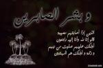 عبدالمحسن فاتل الظلام الشراري إلى رحمة الله تعالى