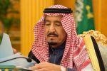 أمر ملكي : إعفاء أحمد بن عقيل الخطيب رئيس مجلس إدارة الهيئة العامة للترفيه من منصبه