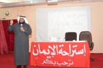 الشيخ الشراري يتحدث عن تجربته الدعوية في صوير