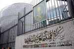 """سفارة المملكة بالقاهرة تكشف ملابسات قضية """"عبدالرحمن الغامدي"""""""