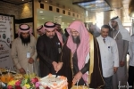 نائب مدير القطاع الصحي بمحافظة طريف يدشن فعاليات ( اليوم الخليجي لحقوق وعلاقات المرضى )