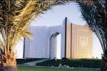 بالاسماء: جامعة الملك سعود تدعو المرشحين لوظائفها الإدارية لمراجعتها