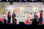 مهرجان الجوف حلوة يواصل برنامجه بمزيد من الفعاليات المنوعة