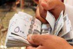 """""""التقاعد"""" تودع 6.4 مليار ريال معاشات التقاعد لشهر أغسطس"""