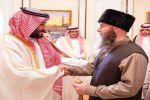 مفتي الشيشان يهنئ القيادة على نجاح موسم الحج : جهود كبيرة ومشاريع مليارية