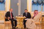 بوتين يزور المملكة قريبًا