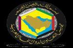 غداً.. انطلاق القمة الخليجية الـ39 بالرياض.. وهذه أبرز الملفات المطروحة