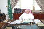 كلمة محافظ القريات بمناسبة الذكرى الرابعة لتولي خادم الحرمين الشريفين الملك سلمان بن عبدالعزيز