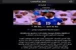 """""""هاكر هلالي"""" يخترق موقع الاتحاد الإماراتي احتفالا بالتأهل لنهائي """"أبطال آسيا"""""""