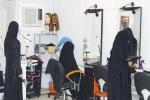 ضمن مساعٍ لتوطينه.. مصادر تكشف عن توجه لإنشاء أكاديمية نسائية تعني بقطاع التجميل