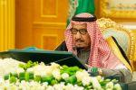مجلس الوزراء يقر تعديل التنظيم الخاص بهيئة المساحة الجيولوجية السعودية