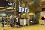 إنهاء إجراءات استقبال أكثر من 114 ألف عاملة منزلية في مطار الرياض خلال 9 أشهر