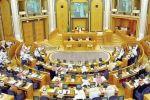 """""""الشورى"""" يناقش الأسبوع القادم تقريري وزارة الداخلية والخطوط الحديدية ويصوت على الإسراع في إنجاز الاستراتيجية الوطنية لمكافحة الغش التجاري"""