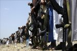 تقرير أممي: الحوثيون يمولون الحرب بعائدات نفط إيراني مهرب
