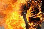 إندونيسية تحرق زوجها والسبب غير متوقع