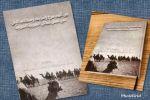 """""""من أقدم مُرْح ومرابط وسلالات الأبل لدى بعض قبائل الجزيرة العربية"""" لأول مره في كتاب الرياض"""